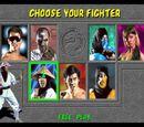 Mortal Kombat Arcade Kollection/Gallery