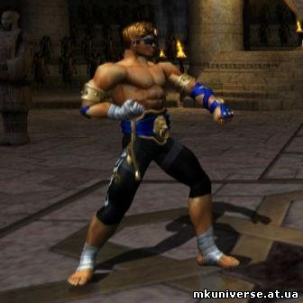 File:Karate01.jpg