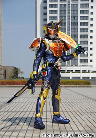 File:Kamen Rider Gaim.jpg