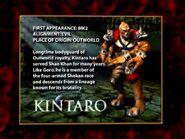 Kintaro-mka-story