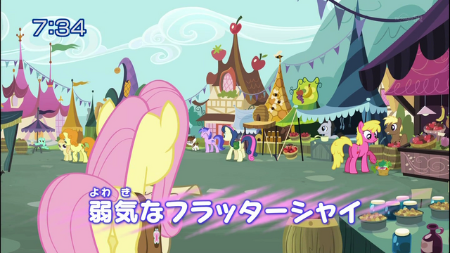 File:S2E19 Title - Japanese.png