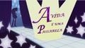 Thumbnail for version as of 21:12, September 14, 2015