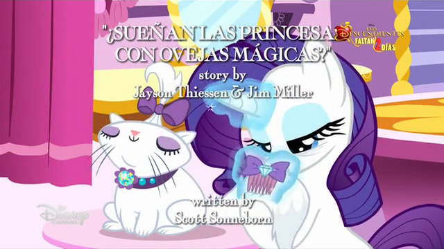 File:S5E13 Title - Spanish (Spain).png