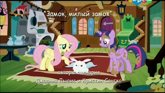 File:S5E3 Title - Russian.png