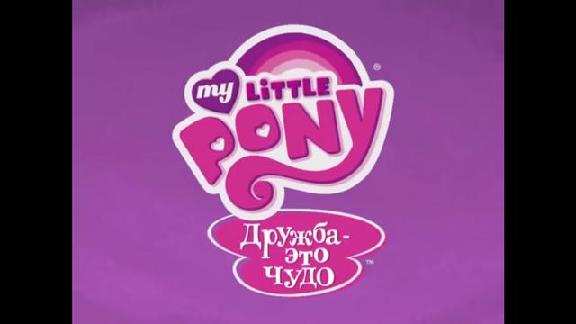 File:Russian Show Logo.png