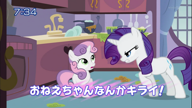 File:S2E5 Title - Japanese.png