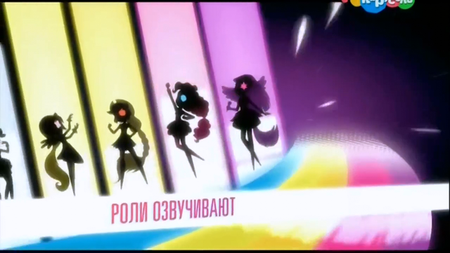 File:My Little Pony Equestria Girls Rainbow Rocks 'Starring' - Russian.png