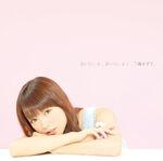 Suzuko Mimori - Aitai yo... Aitai yo! CD cover