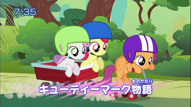 File:S1E23 Title - Japanese.png