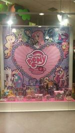 Equestria Girls and Flower Covered Brushables display