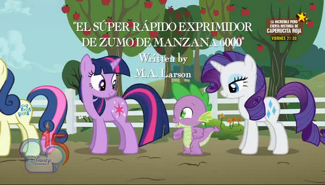 File:S2E15 Title - Spanish (Spain).png
