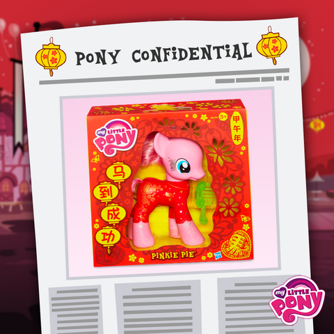 File:Pony Confidential 2014-01-31 - Chinese New Year Pinkie Pie.png