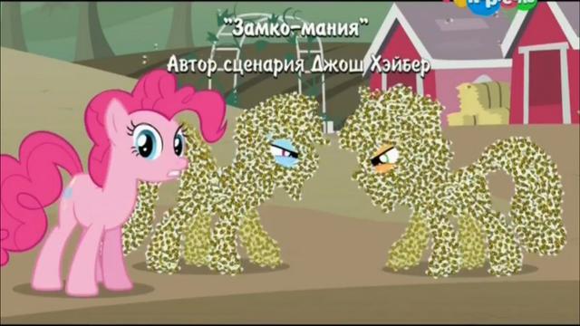 File:S4E3 Title - Russian.png