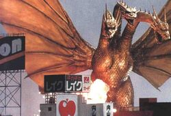 King Ghidorah 1991