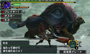 MHGen-Gammoth Screenshot 010