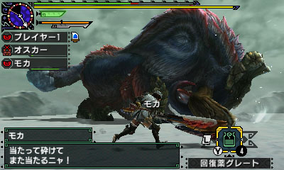 File:MHGen-Gammoth Screenshot 010.jpg