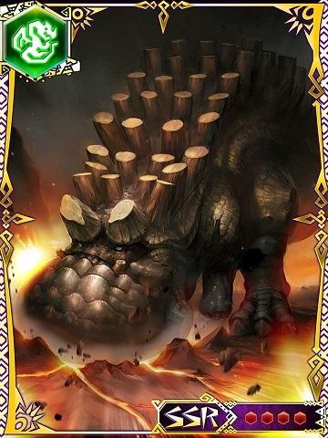File:MHRoC-Uragaan Card 001.jpg