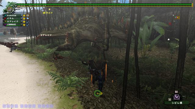 File:FrontierGen-Abiorugu Screenshot 002.png