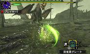 MHGen-Gypceros Screenshot 001