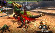 MHGen-Great Maccao Screenshot 005