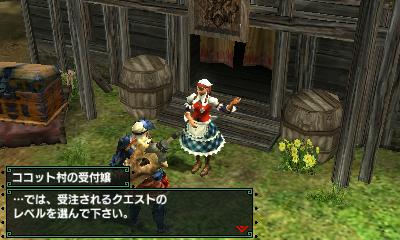 File:MHGen-Kokoto Village Screenshot 007.jpg