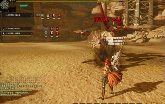 File:MHO-Yian Kut-Ku Screenshot 001.png