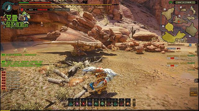 File:MHO-Sandstone Basarios Screenshot 005.jpg