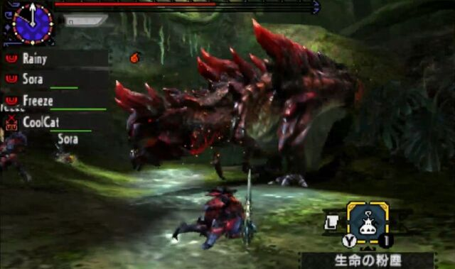 File:MHGen-Hellblade Glavenus Screenshot 001.jpg
