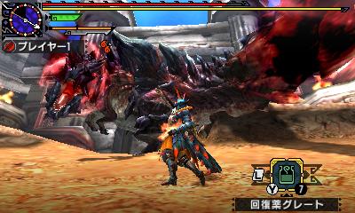 File:MHGen-Hyper Glavenus Screenshot 002.jpg