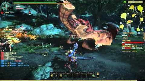 Monster Hunter Online Long Sword - Rathalos 雄火龙 (HR Elite 2 王立 精英 2)