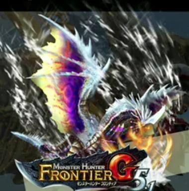 File:FrontierGen-Disufiroa Render 004.png