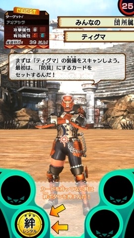 File:MHSP-Gameplay Screenshot 013.jpg