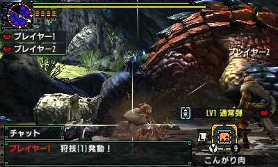 File:MHGen-Tetsucabra Screenshot 012.jpg