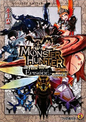 MH Episode Novel 3