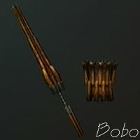 File:Boroboloslance.png