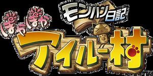 Logo-MHDFV