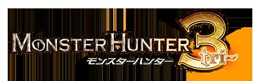 File:Logo-MH3 JP 3.png