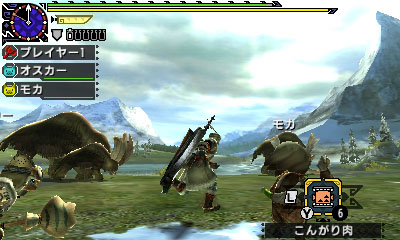 File:MHGen-Popo Screenshot 001.jpg