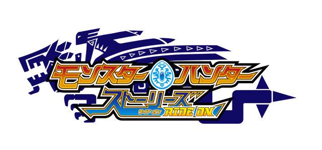 File:Logo-MHST-RO JP.jpg