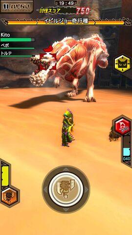 File:MHXR-Aberrant Deviljho Screenshot 002.jpg