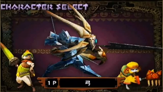 File:MH4 bow.png