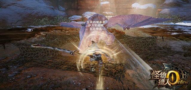 File:MHO-Khezu Screenshot 005.jpg