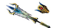 The Guardian (MH4)