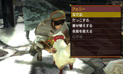 File:MHGen-Fenny Screenshot 002.jpg