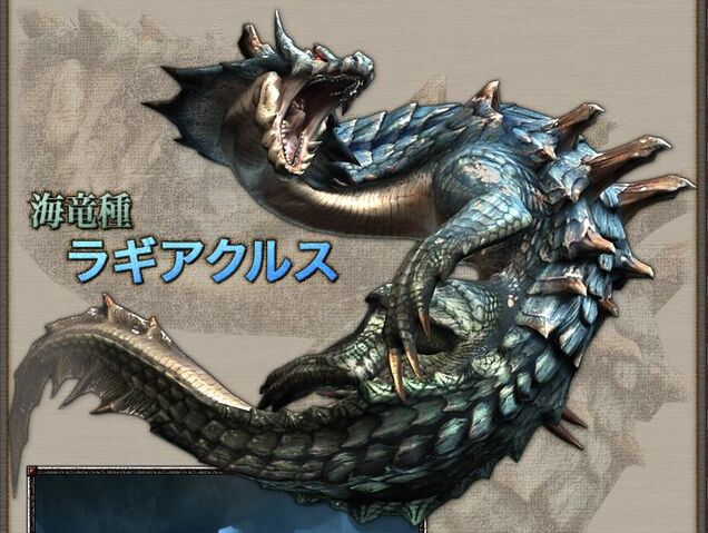 File:New seadragon.jpg