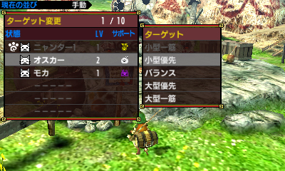 File:MHGen-Nyanta Screenshot 022.jpg