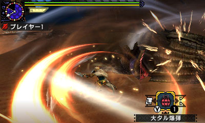 File:MHGen-Nibelsnarf Screenshot 010.jpg