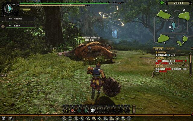 File:MHO-Caeserber Screenshot 010.jpg