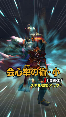 File:MHXR-Gameplay Screenshot 003.jpg