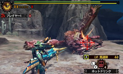 File:MH4U-Pink Rathian Screenshot 008.jpg